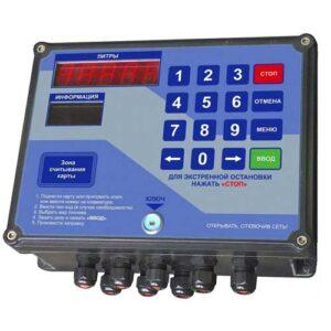 Контроллер ведомственной (модульной) АЗС