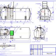 Проект контейнерной АЗС