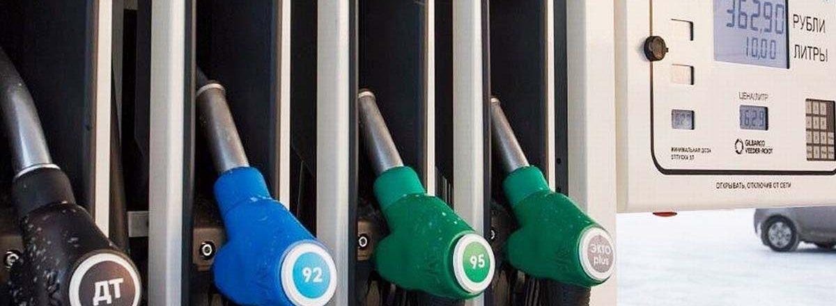ТРК, Топливораздаточные колонки АЗС