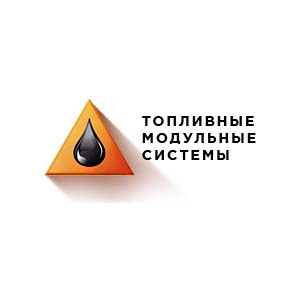 «ТопМодуль» - производитель КАЗС, ТЗП, МАГЗС